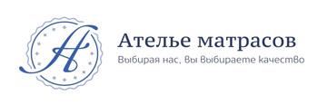 Ателье матрасов